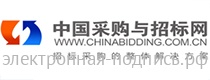 Акредитация на ЭТП China Bidding Ltd в ИнфоСавер